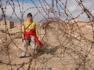 Frontera entre Israel y Palestina